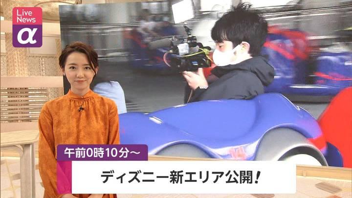 2020年09月25日内田嶺衣奈の画像01枚目