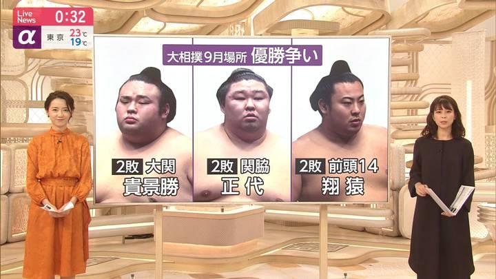2020年09月25日内田嶺衣奈の画像18枚目