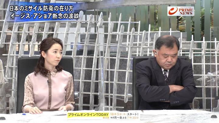 2020年09月29日内田嶺衣奈の画像03枚目