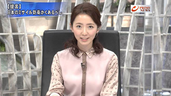 2020年09月29日内田嶺衣奈の画像10枚目