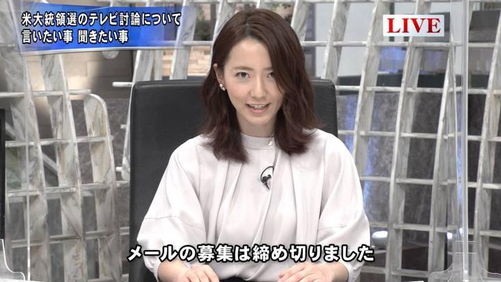 2020年09月30日内田嶺衣奈の画像05枚目