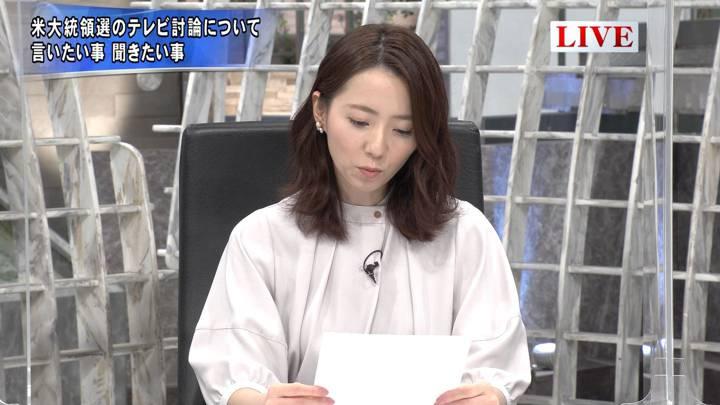 2020年09月30日内田嶺衣奈の画像06枚目