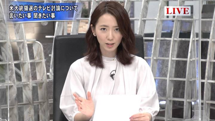 2020年09月30日内田嶺衣奈の画像07枚目