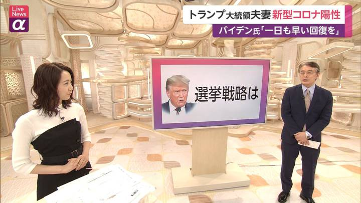 2020年10月02日内田嶺衣奈の画像10枚目
