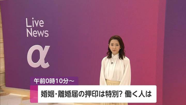 2020年10月09日内田嶺衣奈の画像01枚目