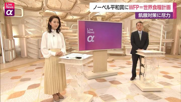 2020年10月09日内田嶺衣奈の画像14枚目