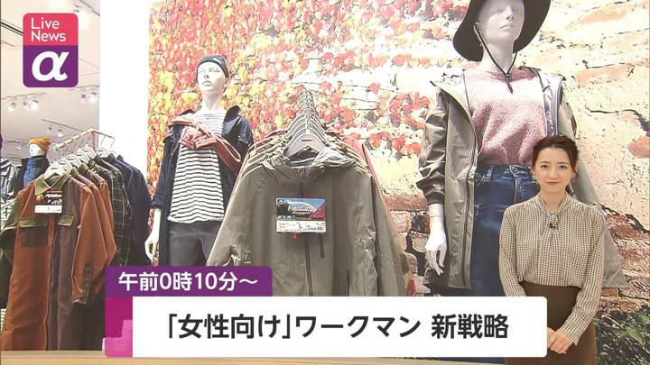 2020年10月16日内田嶺衣奈の画像01枚目