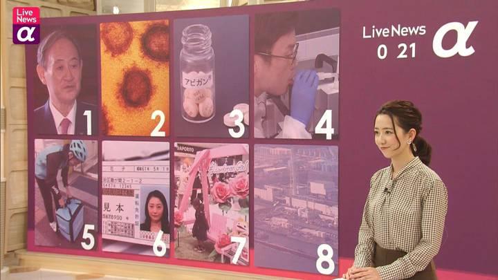2020年10月16日内田嶺衣奈の画像10枚目