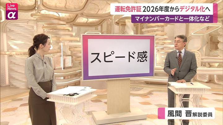 2020年10月16日内田嶺衣奈の画像13枚目