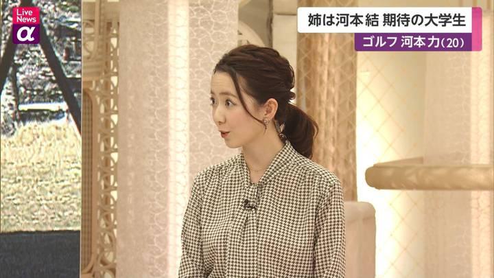 2020年10月16日内田嶺衣奈の画像19枚目