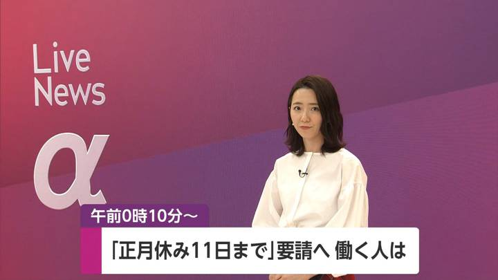2020年10月23日内田嶺衣奈の画像01枚目