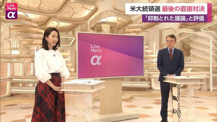 2020年10月23日内田嶺衣奈の画像10枚目
