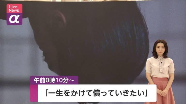 2020年10月30日内田嶺衣奈の画像01枚目