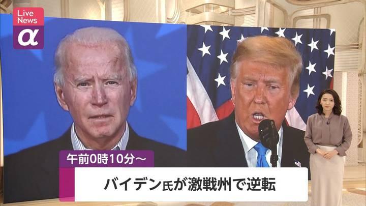 2020年11月06日内田嶺衣奈の画像01枚目