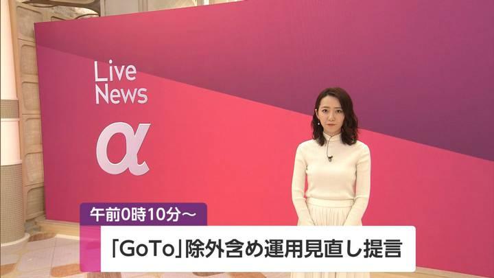 2020年11月20日内田嶺衣奈の画像01枚目