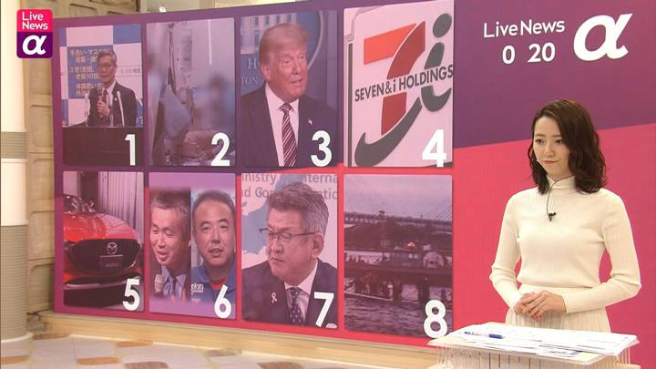 2020年11月20日内田嶺衣奈の画像12枚目