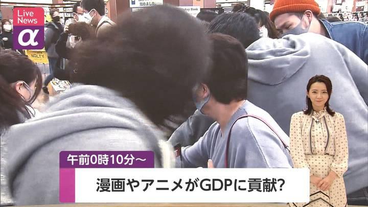 2020年12月04日内田嶺衣奈の画像01枚目