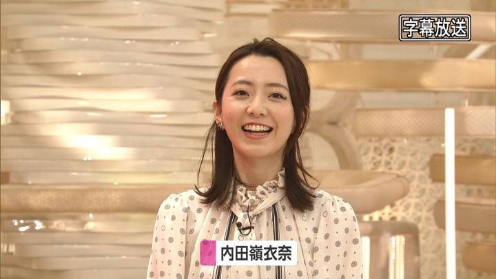 2020年12月04日内田嶺衣奈の画像04枚目