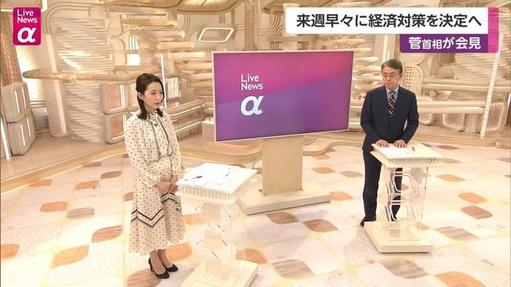 2020年12月04日内田嶺衣奈の画像09枚目