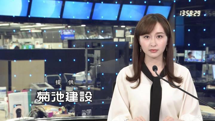 2020年03月29日宇賀神メグの画像01枚目