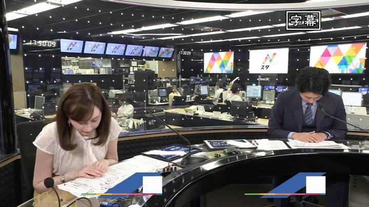 2020年08月02日宇賀神メグの画像02枚目