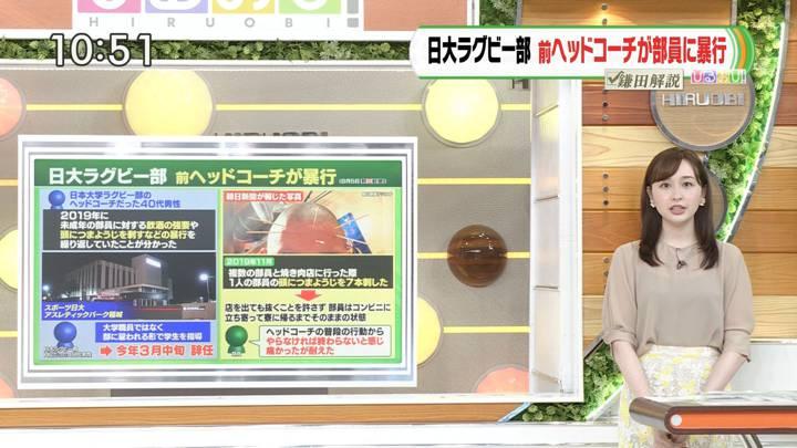 2020年08月05日宇賀神メグの画像01枚目
