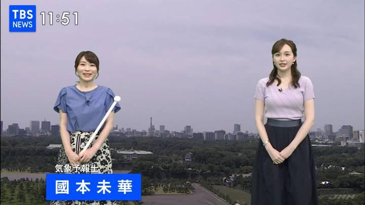 2020年08月07日宇賀神メグの画像10枚目
