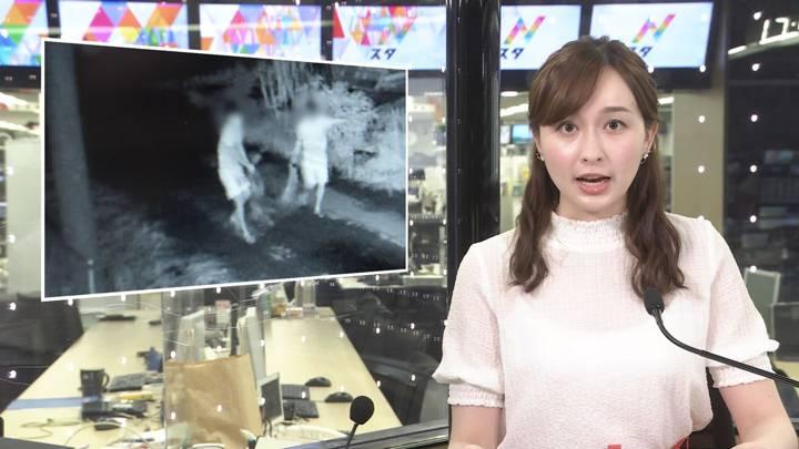 2020年08月23日宇賀神メグの画像04枚目