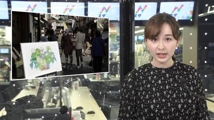 2020年11月15日宇賀神メグの画像04枚目