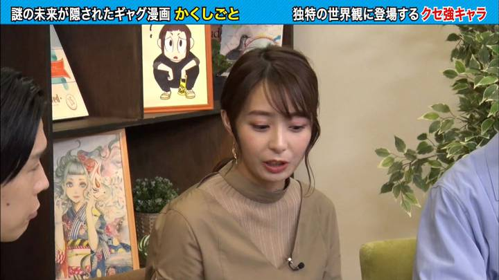 2020年04月14日宇垣美里の画像05枚目