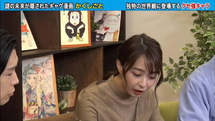 2020年04月14日宇垣美里の画像06枚目