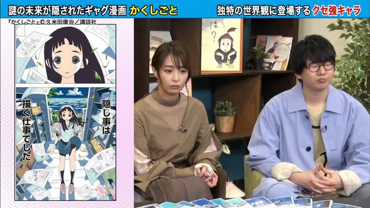 2020年04月14日宇垣美里の画像08枚目