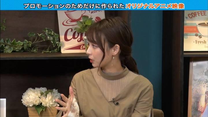 2020年04月21日宇垣美里の画像06枚目