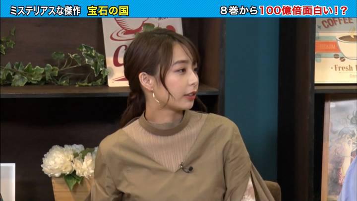 2020年04月21日宇垣美里の画像15枚目