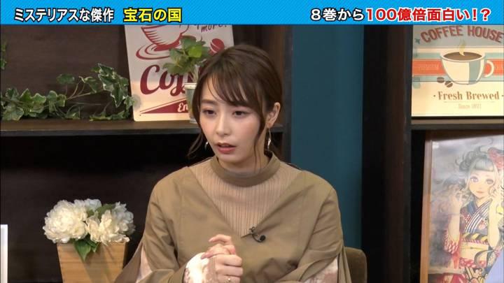 2020年04月21日宇垣美里の画像19枚目