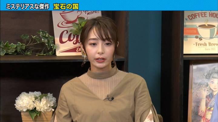 2020年04月21日宇垣美里の画像21枚目