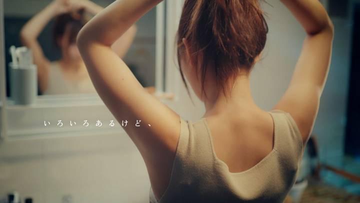 2020年05月04日宇垣美里の画像07枚目