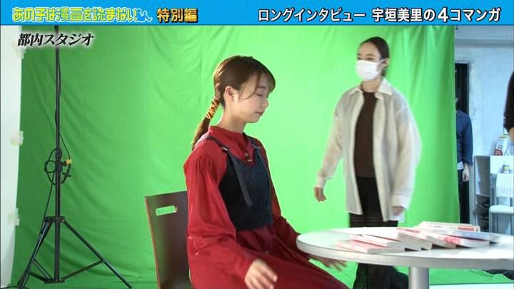 2020年06月30日宇垣美里の画像02枚目