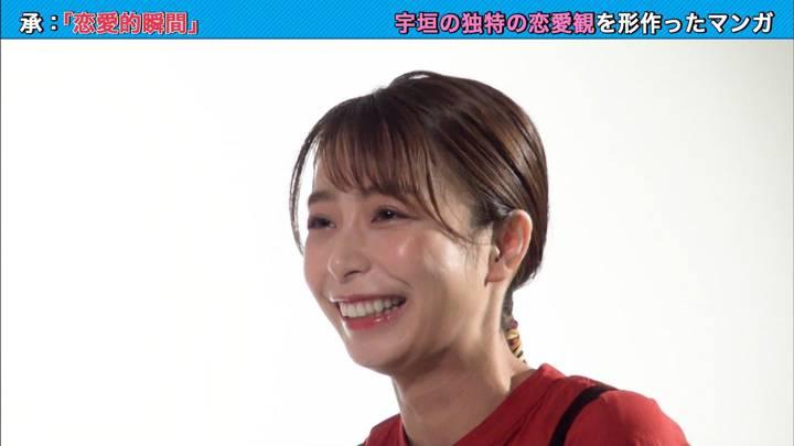 2020年06月30日宇垣美里の画像14枚目