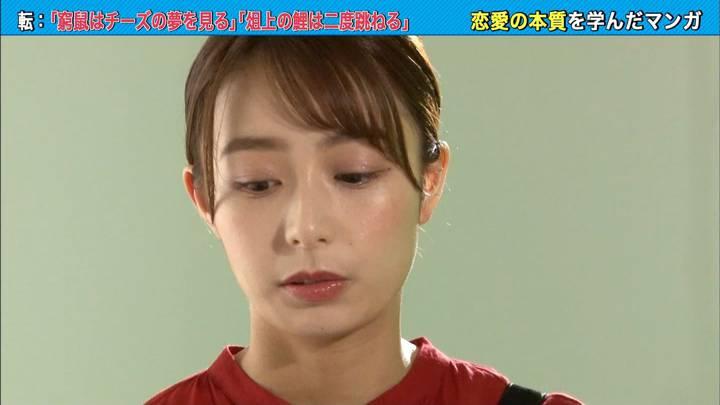 2020年06月30日宇垣美里の画像18枚目