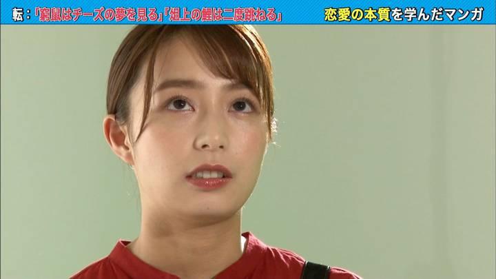 2020年06月30日宇垣美里の画像20枚目