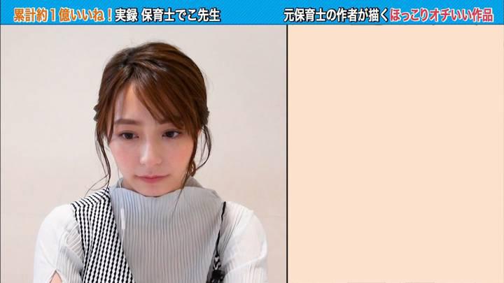 2020年07月07日宇垣美里の画像08枚目