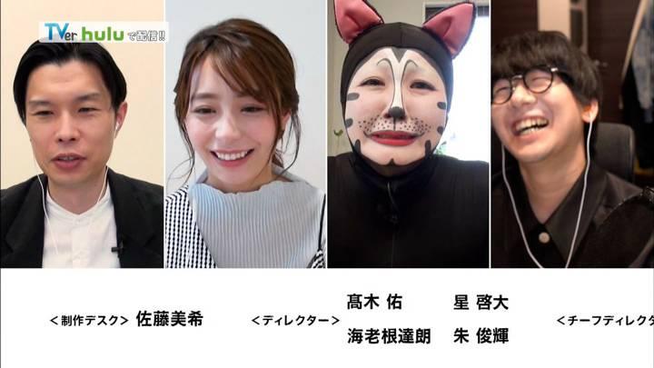 2020年07月07日宇垣美里の画像10枚目