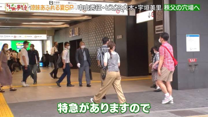 2020年07月11日宇垣美里の画像02枚目