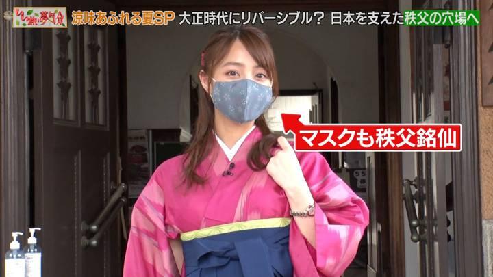 2020年07月11日宇垣美里の画像18枚目