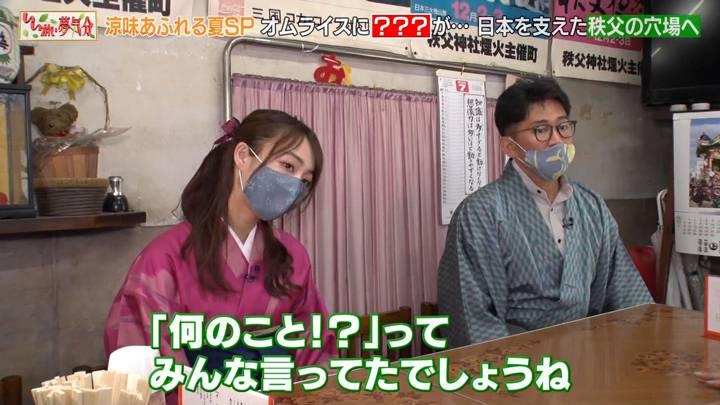 2020年07月11日宇垣美里の画像19枚目