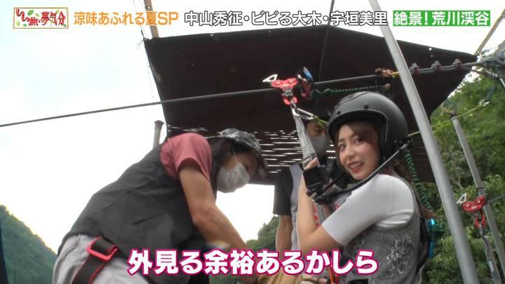2020年07月11日宇垣美里の画像24枚目