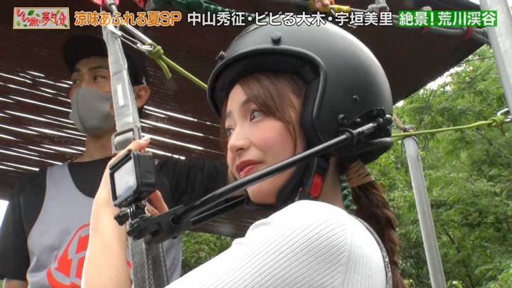 2020年07月11日宇垣美里の画像25枚目