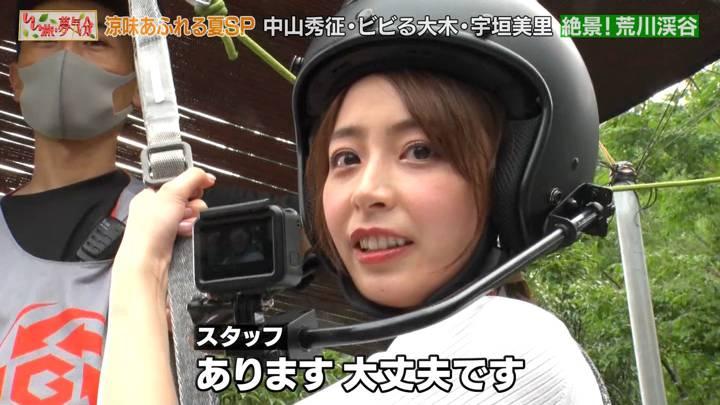 2020年07月11日宇垣美里の画像26枚目