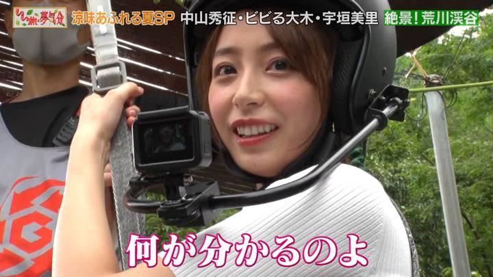 2020年07月11日宇垣美里の画像27枚目
